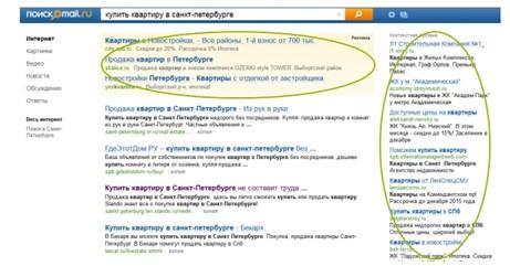 Контекстная реклама на Поиск@mail.ru