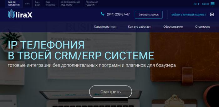 Lirax.ua