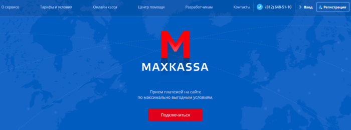 Maxkassa