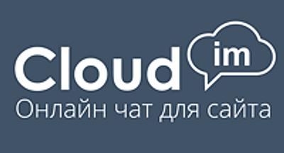 Cloudim